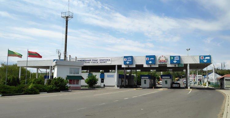 boundary transnistria douane control